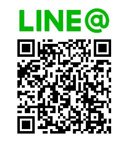 LINEのお友達を募集しています☆QRコードからお友達登録をしていただきますと、LINEだけでのお役立ち情報をお届けします。